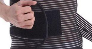 ceinture de sudation mincir